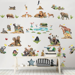 Jungle muurstickers safari walltastic muurdeco4kids - Jungle wandtattoo ...